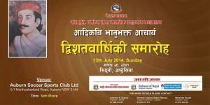 bhanu poster-1
