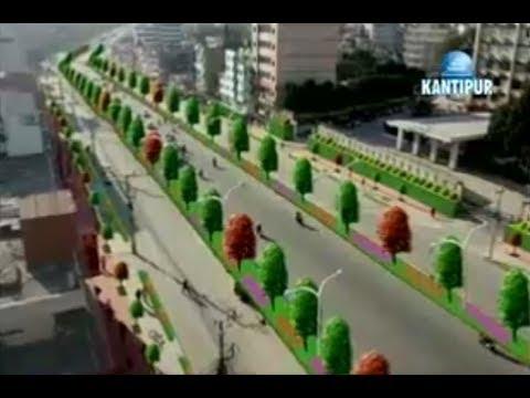 Kantipur Aaja, 6th June 2014 एस्तै बन्दै छ काठमाडौँका सडकहरु