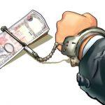 नेपाली नोटमा केरमेट गरे जेल