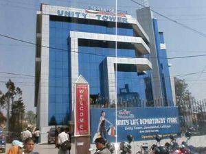 xunity-tower-kathmandu.jpg.pagespeed.ic.T0NAFKaLR0