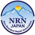 एनआएएन जापानमा विवाद, पुनः निर्वाचनले मत परिणाम घोषणा लम्बियो