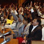 संविधानमाथिको विधेयकका 'भाग १' का सबै धारा पारित