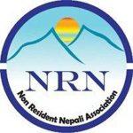 बुधबारदेखि गैरआवासीय नेपाली संघको अधिवेशन, नेतृत्वमा रस्साकस्सी
