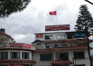 maoist_building