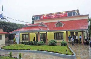 CPN-UML-office-dhumbarahi