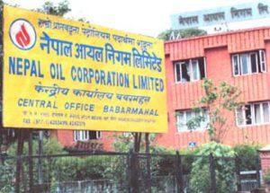 nepal-oil