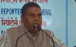 Upendra-Yadav-1