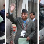 कांग्रेस महाधिवेशनः सानेपा लगियो