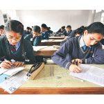 एसएलसी सुरु, ६ लाखले परीक्षा दिँदै