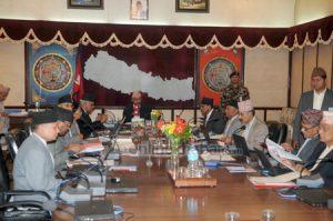 nepal-technocrat-cabinet-meeting