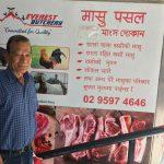 अष्ट्रेलियामा नेपाली एभरेष्ट बुचरीले मनायो भव्य वार्षिकोत्सव