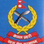 नेपाल प्रहरीमा अाफु खुसी पद थपीदै