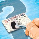 काठमाडौंका हजारौं सर्वसाधारणको नागरिकता लिएको प्रमाण गायव