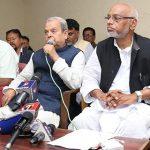 राजपा विवाद : संयोजक परिर्वतनको निर्णयमा पुनर्विचार गर्न ठाकुर पक्षले दियो 'अल्टिमेटम'