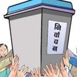 कस्ता–व्यक्तिले अब निर्वाचनमा उम्मेदवार हुन नपाउने