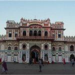 नेपाल राष्ट्रिय हिन्दी सम्मेलन आजदेखि जनकपुरमा सुरु