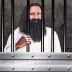 कसरी बित्दैछ त बलात्कारी बाबा राम रहीमको जेल जीवन ?