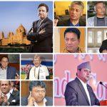 नेपालका १० धनाढ्य, ज्ञानेन्द्र शाह देखि विनोद चाैधरी सम्म