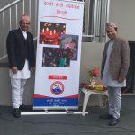 प्रवासी नेपाली मञ्च एनएसडब्लु अष्ट्रेलियाको आयोजनामा सिड्नीमा देउसी भैलो कार्यक्रम हुने: