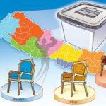 चुनाव सार्ने सरकारको रणनिती खुलासा ! के छ तयारी ?