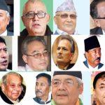 शीर्ष नेताहरू को कहाँबाट उम्मेदवार ?