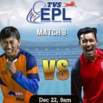 इपिएल क्रिकेट : किंग्स इलेभेन फेरि पराजित,दोस्रो चरण यात्रा कठिन