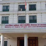 कर्मचारी समायोजनले राज्यकोषमा १५ अर्ब भार, स्वतः बढुवा प्याकेज
