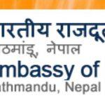 प्रमुख दलका १५ भन्दा बढी नेता किन पुगे भारतीय दूतावास ?