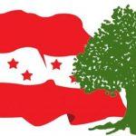देशभरका कांग्रस नेताहरु काठमाडौंमा, आजबाट महासमिति बैठक, उद्घाटन भोली