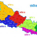 प्रदेश प्रमुख र अस्थायी राजधानी एक साताभित्र