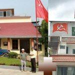एमाले-माओवादी केन्द्रबीच एकताः माओवादी केन्द्रभित्र विवाद