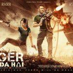 सलमान खानको फिल्म 'टाइगर जिन्दा हे' यसकारण पाकिस्तानमा रिलिज नहुने