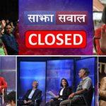 बीबीसी मिडिया एक्सनको कार्यक्रम 'साझा सवाल' बन्द