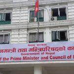 मन्त्रीपरिषदको निर्णय : किसानको ऋण मिनाहा देखी भारतिय नोट प्रतिवन्ध सम्म