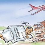 भूकम्पपीडितको पैसामा विदेश सयर गर्ने कर्मचारीको ताँती