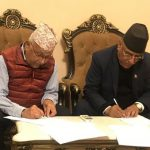 नेकपा जनसंगठनका पदाधिकारी र केन्द्रीय सदस्य हैसियतविहीन