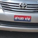 चढेकै दिन बिग्रियो प्रदेश प्रमुखको गाडी
