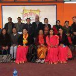 गोङ्गबु साहित्य समाजको २२ औं नियमित काव्य वाचन श्रृङ्खला सम्पन्न