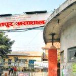 भरतपुर अस्पतालको झ्यालबाट हाम फलेर बिरामीले गरे आत्महत्या