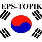 कोरियन भाषा परीक्षाको आवेदन र परीक्षा मिति सार्वजनिक,यसरी भर्नुहोस् अनलाइनवाट
