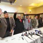 २०७४ : निर्वाचन र क्रिकेटले खुशी दिएको वर्ष