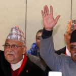 एमाले-माओवादी पार्टी एकताको औपचारिक घोषणा