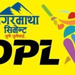 काठमाडौं डीपीएलको फाइनलमा,चौराहसँग उपाधि भिडन्त