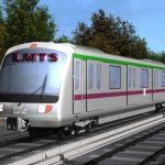 सीमानजिक आईपुग्यो रेल