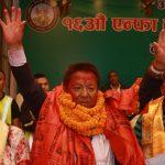 एन्फा अध्यक्षमा कर्माछिरिङ शेर्पा निर्वाचित,थापा युगको अन्त्य