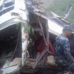 ओखलढुङ्गामा बस दुर्घटना : तीन जनाको मृत्यु, १५ जना घाइते