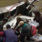 दुईवटा दुर्घटनामा बाँचेका पाइलट किरणले तेस्रो पटक मृत्युलाई जित्न सकेनन्