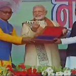 जनकपुरको साँचो भारतीय प्रधानमन्त्री मोदीलाई हस्तान्तरण