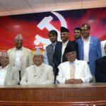 पूर्व माओवादी केन्द्रबाट नेकपामा परे ८८ केन्द्रीय सदस्य