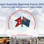 अष्ट्रेलियाको नेपाली समुदायमा पहिलो पटक 'नेपाल-अष्ट्रेलिया विजनेस फोरम' आयोजना हुँदै